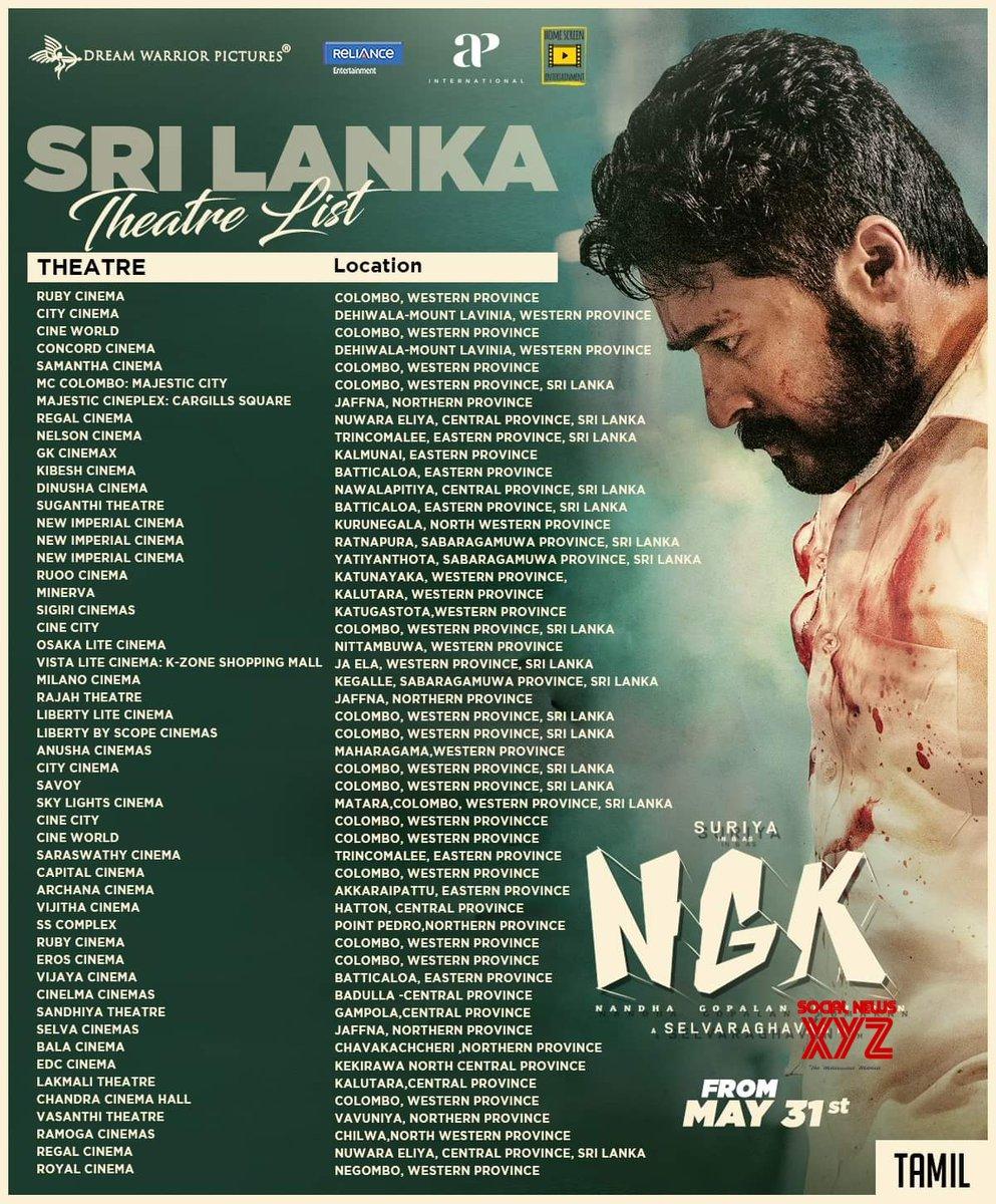 NGK Movie Sri Lanka Theaters List