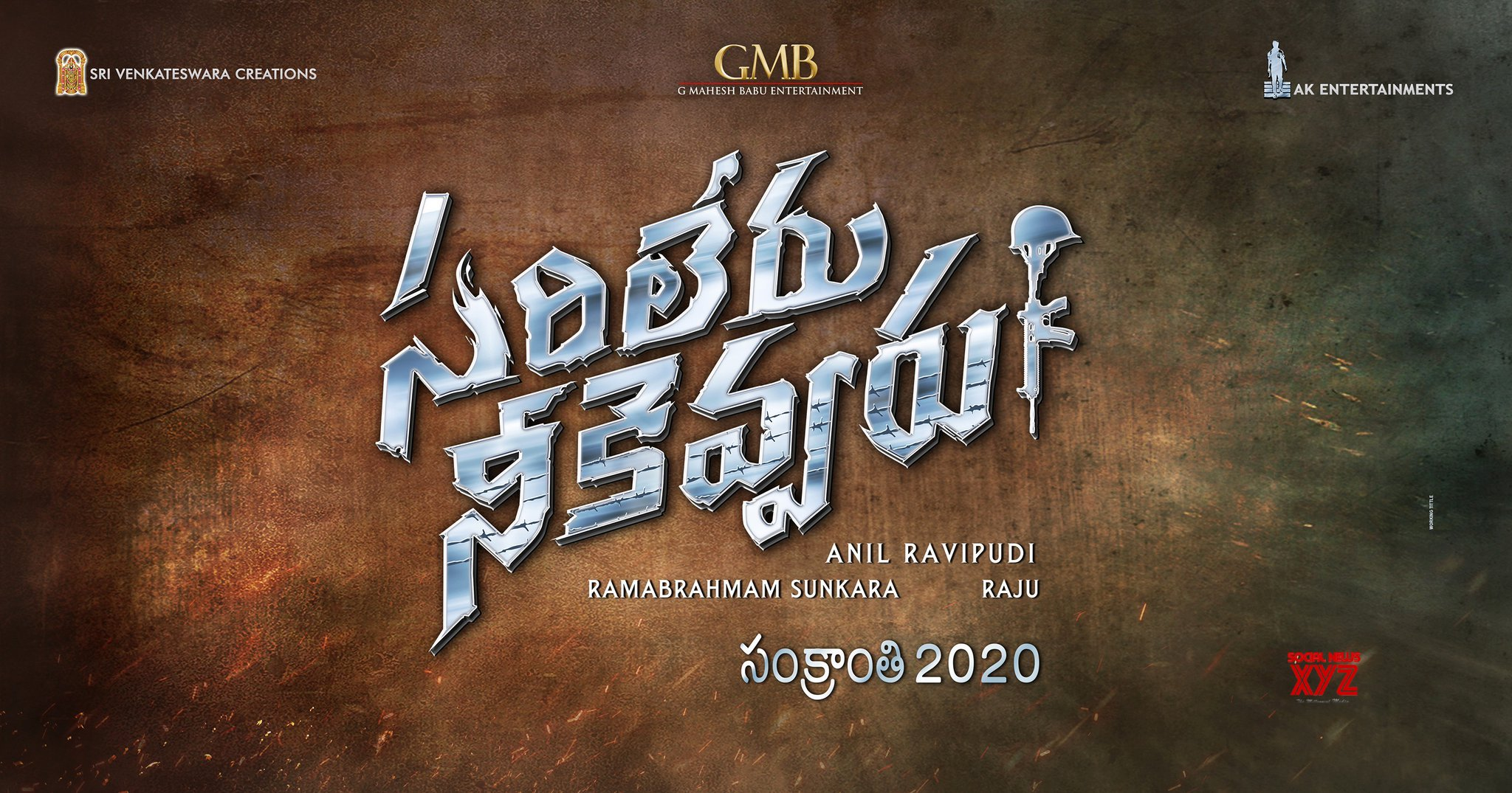 Mahesh Babu's next #SSMB26 Movie Titled Sarileru Neekevvaru