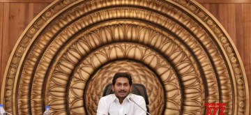 Amaravati: Andhra Pradesh Chief Minister Y.S. Jagan Mohan Reddy chairs the first meeting of the new state cabinet at the state Secretariat in Amaravati, on June 10, 2019. (Photo: IANS)