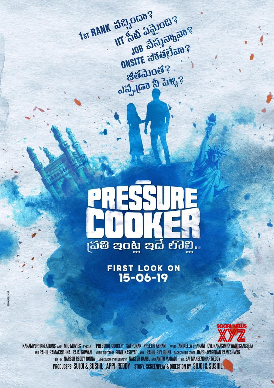 Pressure Cooker Movie Pre Look Poster