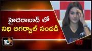 Actress Nidhi Agarwal Face to Face (Video)