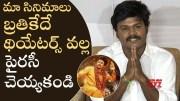Comedian Saptagiri About Vajra Kavachadhara Govinda Movie (Video)