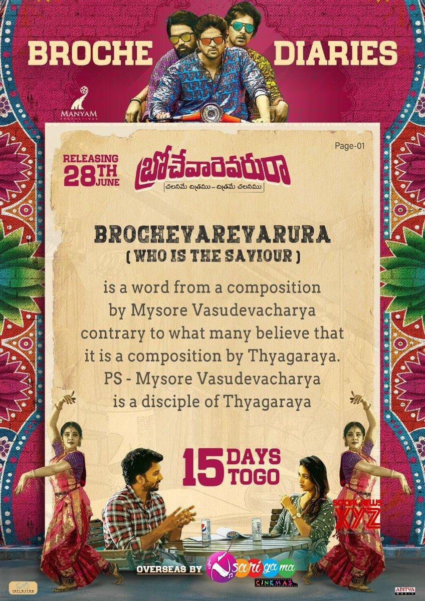 BrochevarevaruRa Movie 15 Days To Go Poster