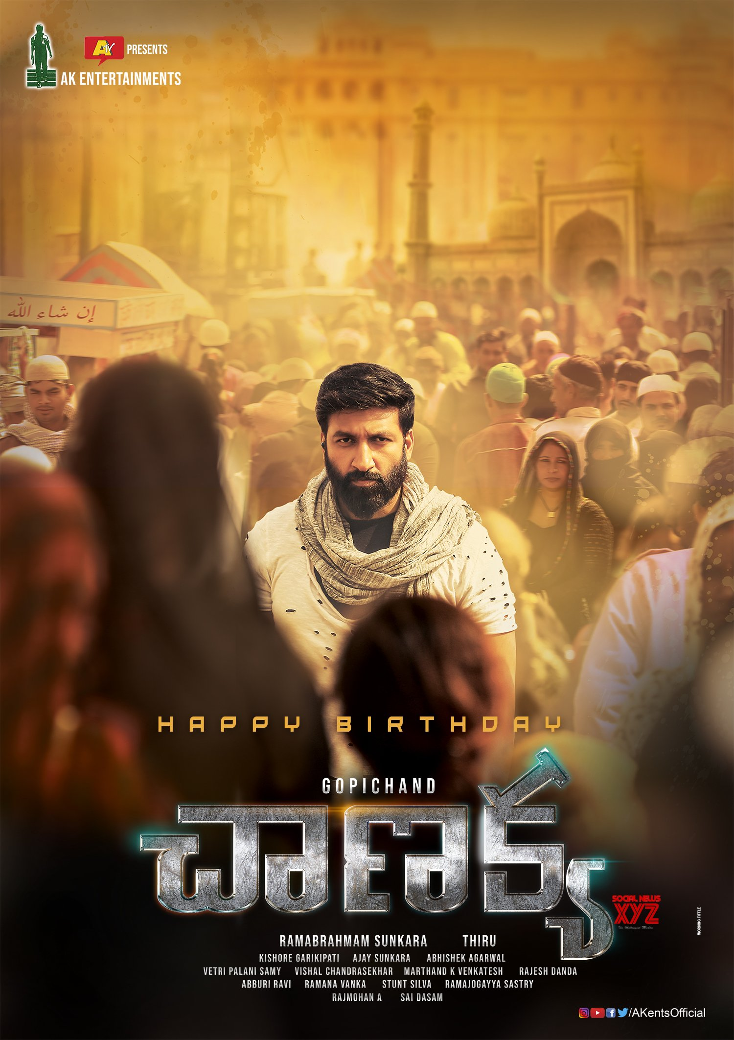 Gopichand's Chanakya Movie First Look Is Out