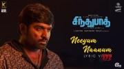 Sindhubaadh | Neeyum Naanum Song | Vijay Sethupathi, Anjali | Yuvan Shankar Raja | S U Arun Kumar (Video)