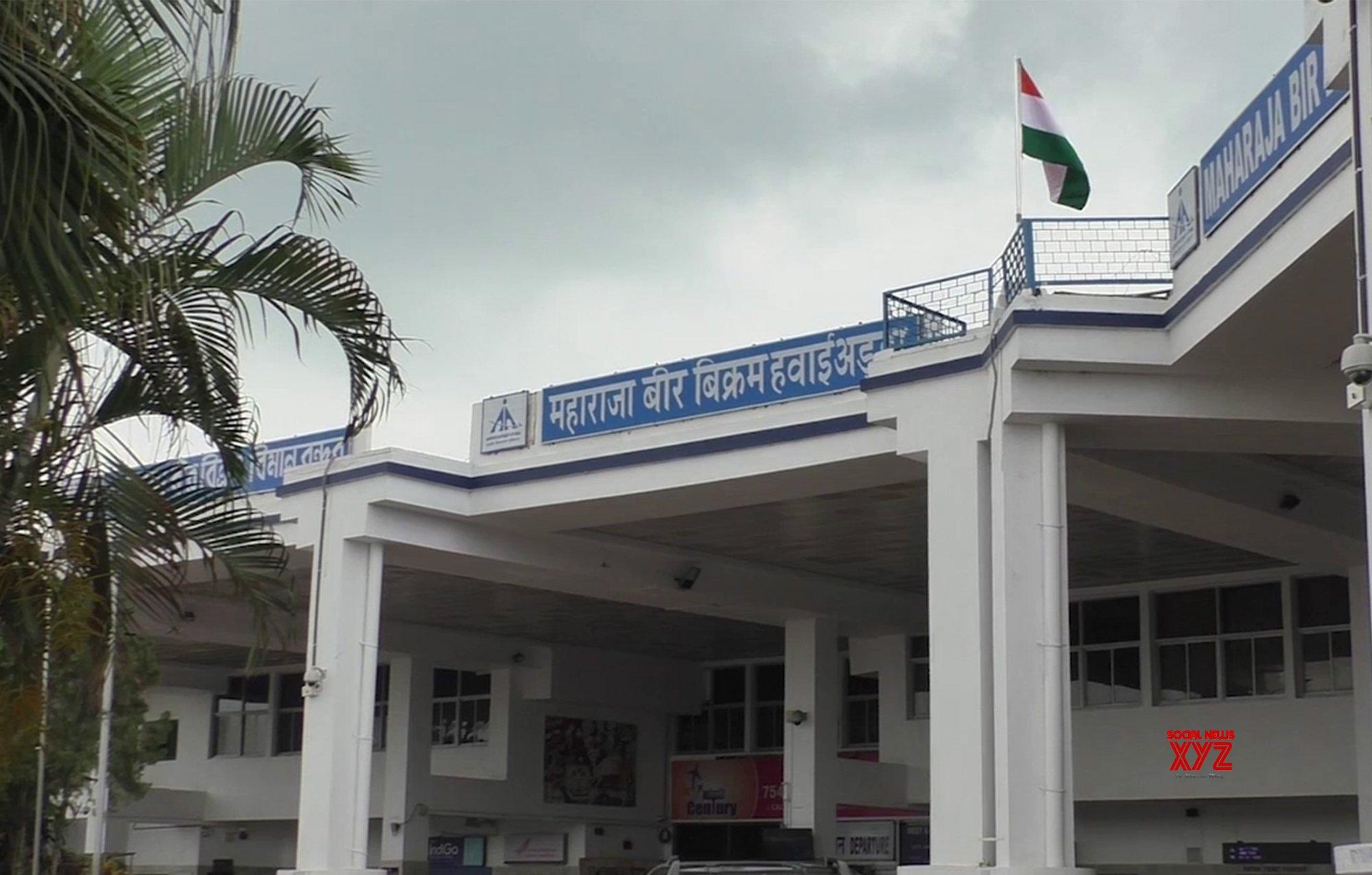 Agartala: Maharaja Bir Bikram Airport #Gallery