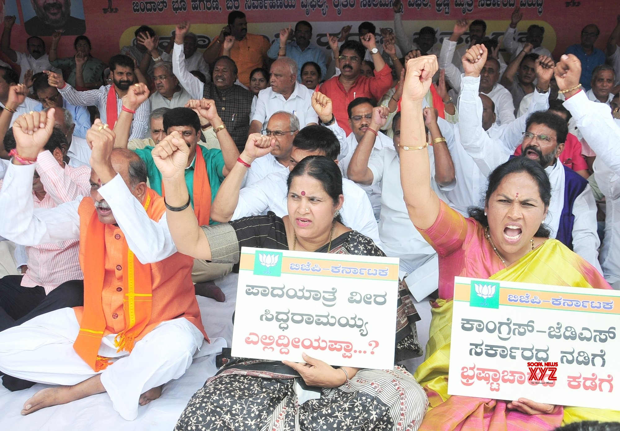 Bengaluru: BJP demonstration against Karnataka government #Gallery