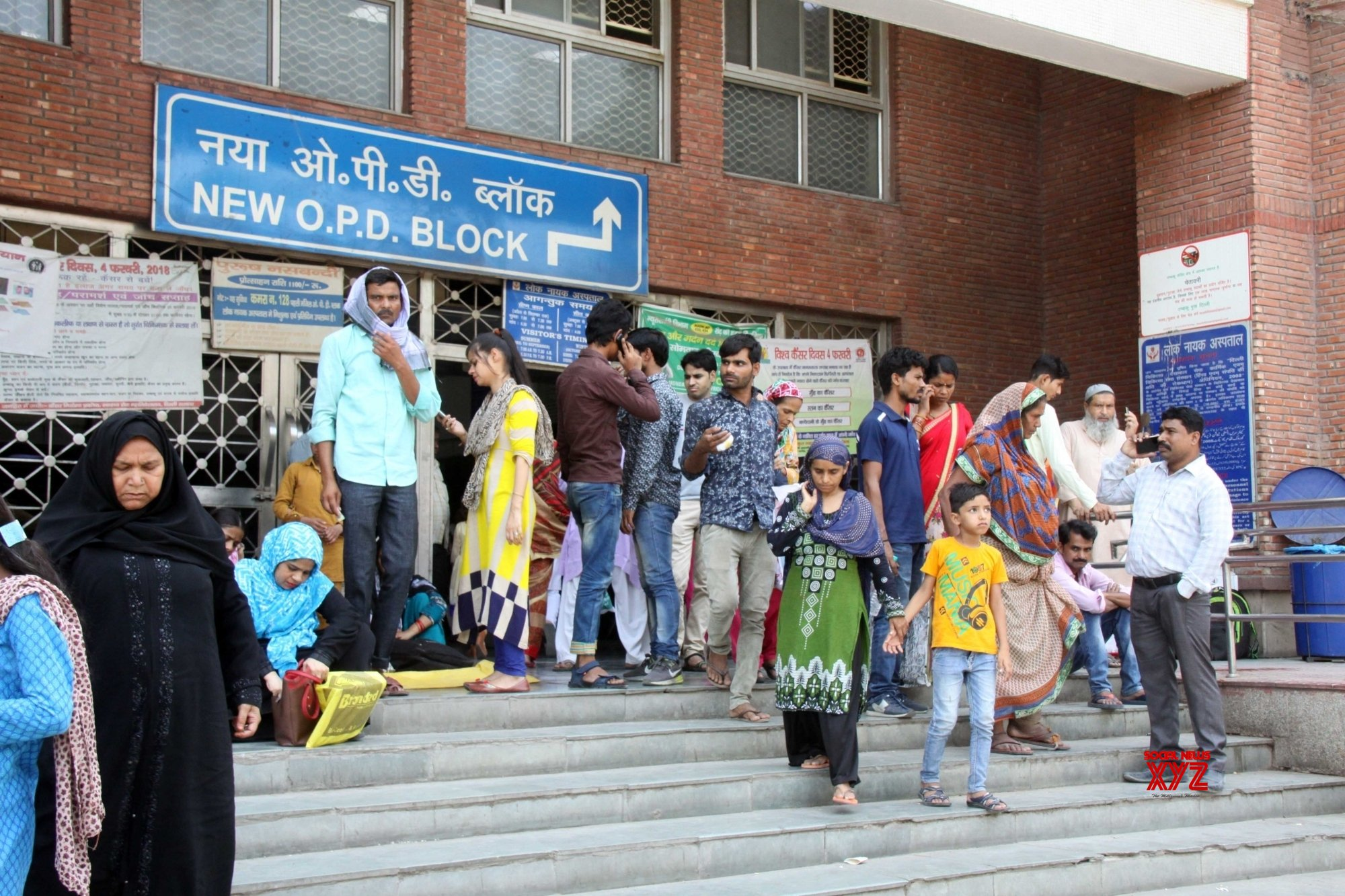New Delhi: Doctors at LNJP go on strike, patients left unattended #Gallery