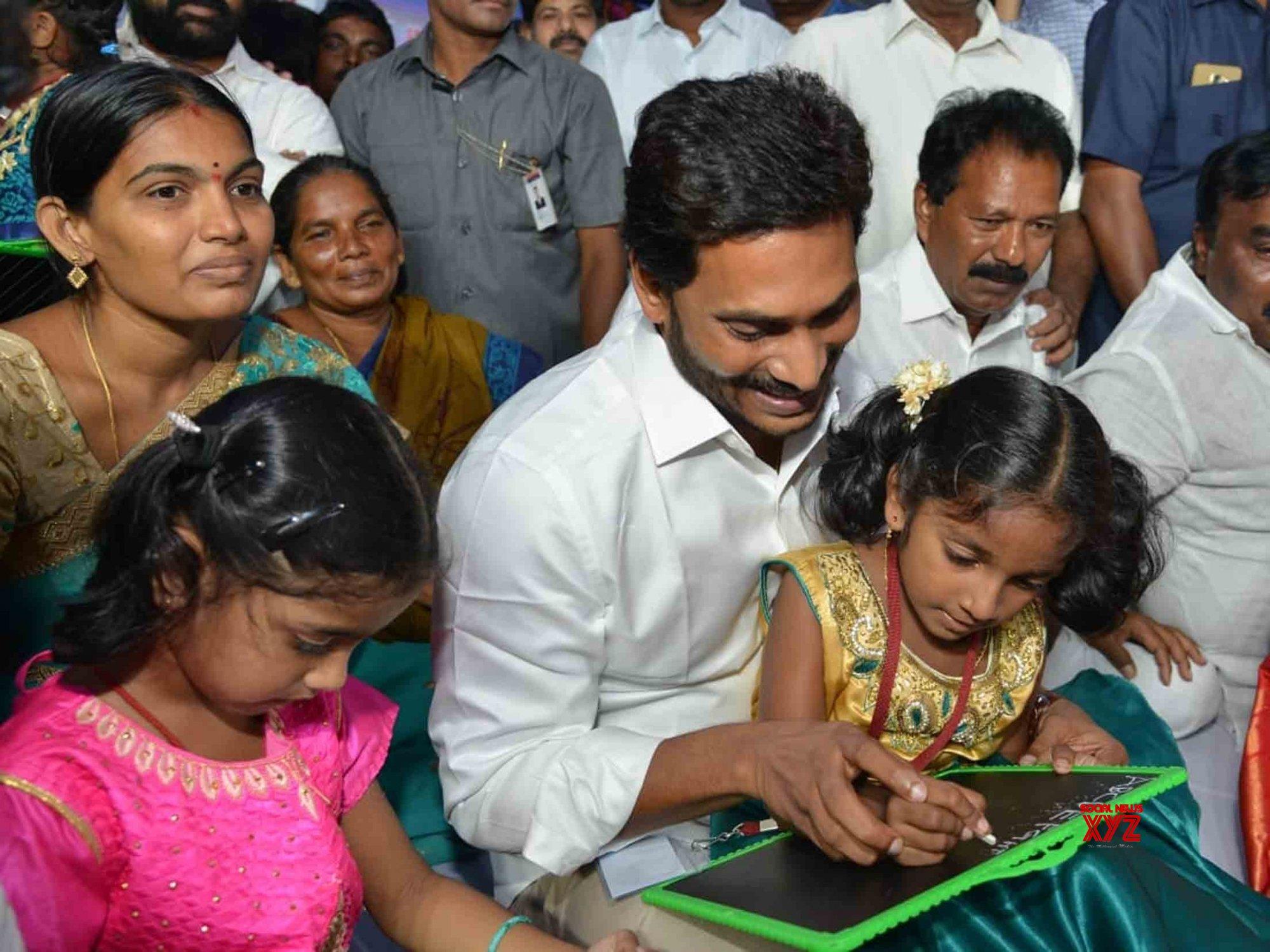 Vijayawada: Y.S. Jagan Mohan Reddy at a programme #Gallery