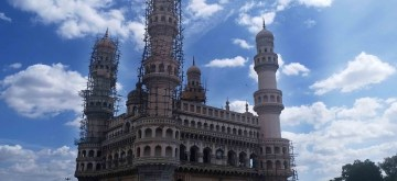 Hyderabad: Nagaon: Charminar, Hyderabad. (Photo: IANS)