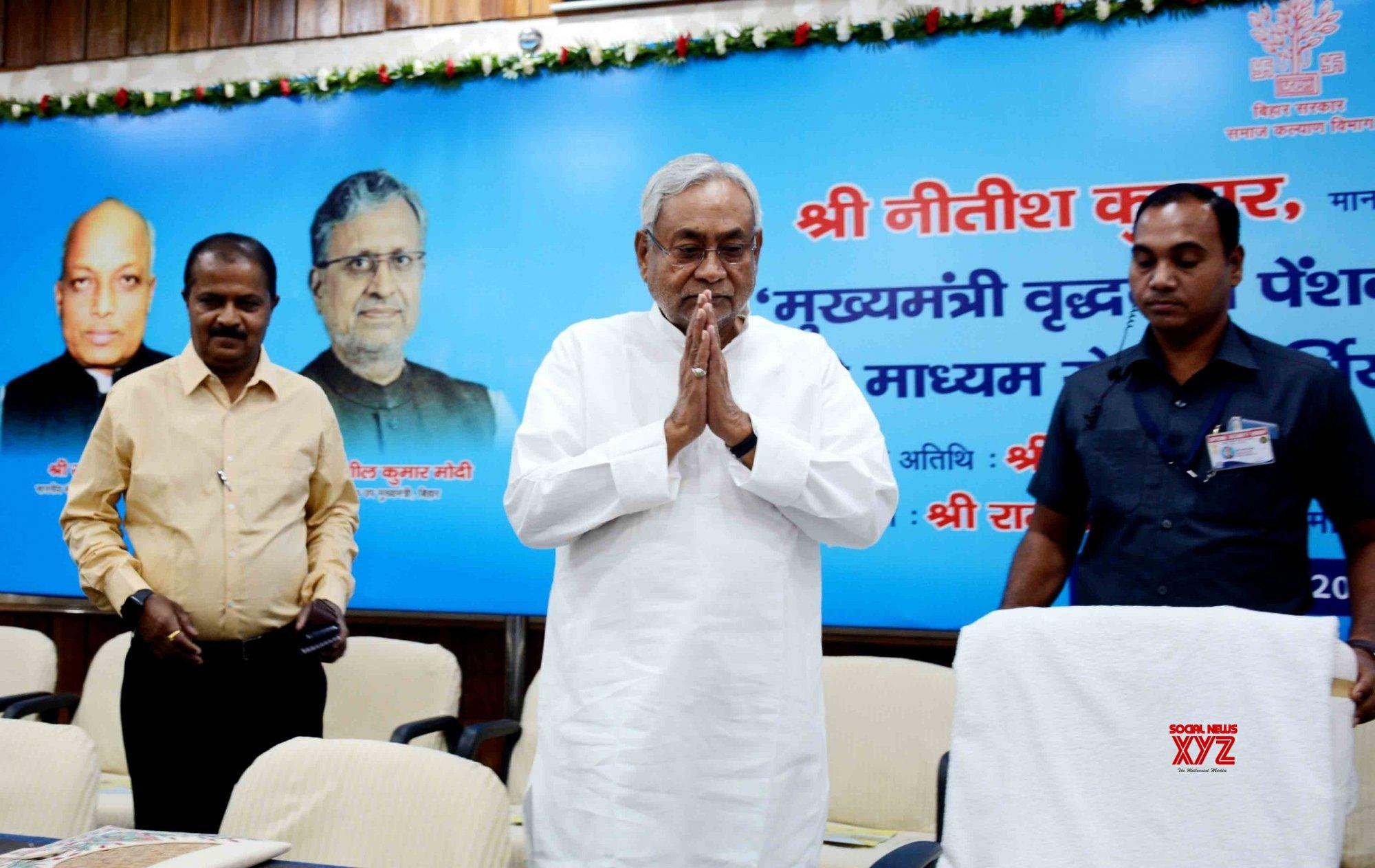 Patna: Bihar CM during a programme #Gallery