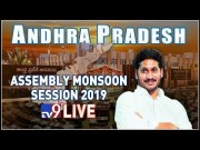 AP Assembly Monsoon Session 2019 Day 3 LIVE (Video)