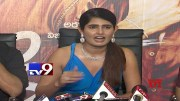 Killer Movie Success Meet : Arjun (Video)