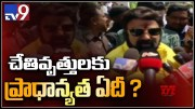 Balakrishna sensational comments on Governor's speech in Assembly - TV9 (Video)