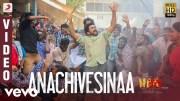 NGK Telugu - Anachivesinaa Video   Suriya   Yuvan Shankar Raja (Video)