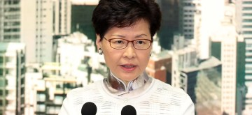 """HONG KONG, June 15, 2019 (Xinhua) -- Hong Kong Special Administrative Region (HKSAR) Chief Executive Carrie Lam announces on June 15, 2019 that the HKSAR government will suspend the amendments to the Fugitive Offenders Ordinance and the Mutual Legal Assistance in Criminal Matters Ordinance until further communication and explanation work is completed. TO GO WITH """"HKSAR chief executive announces suspension of fugitive law amendments, promises to continue explanation"""" (Xinhua/Li Gang/IANS)"""