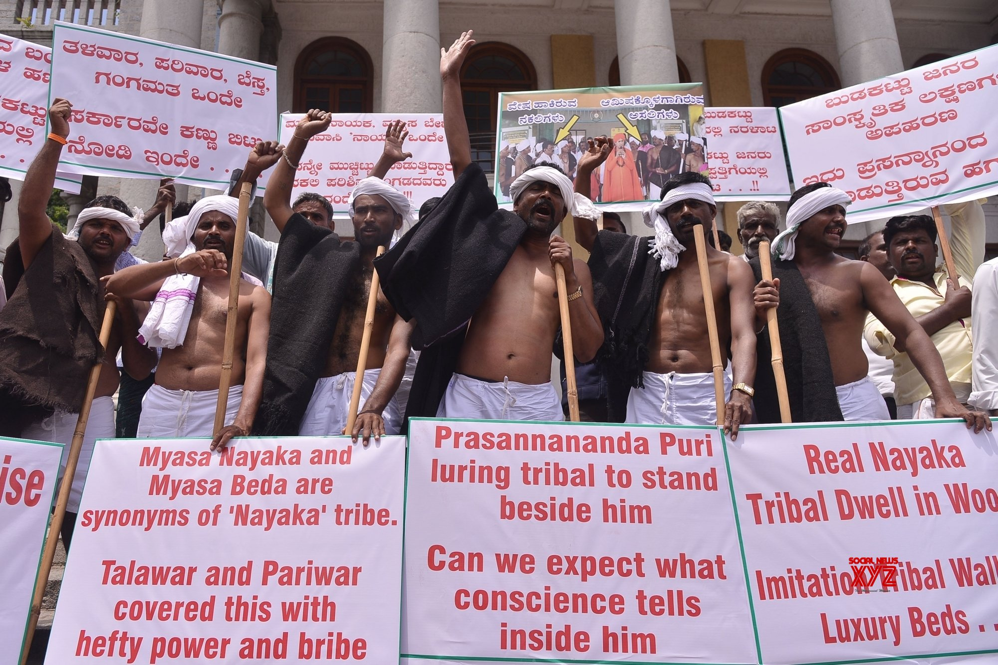 Bengaluru: Protest against Prasannananda Puri #Gallery