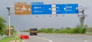 Yamuna Expressway. (File Photo: IANS)