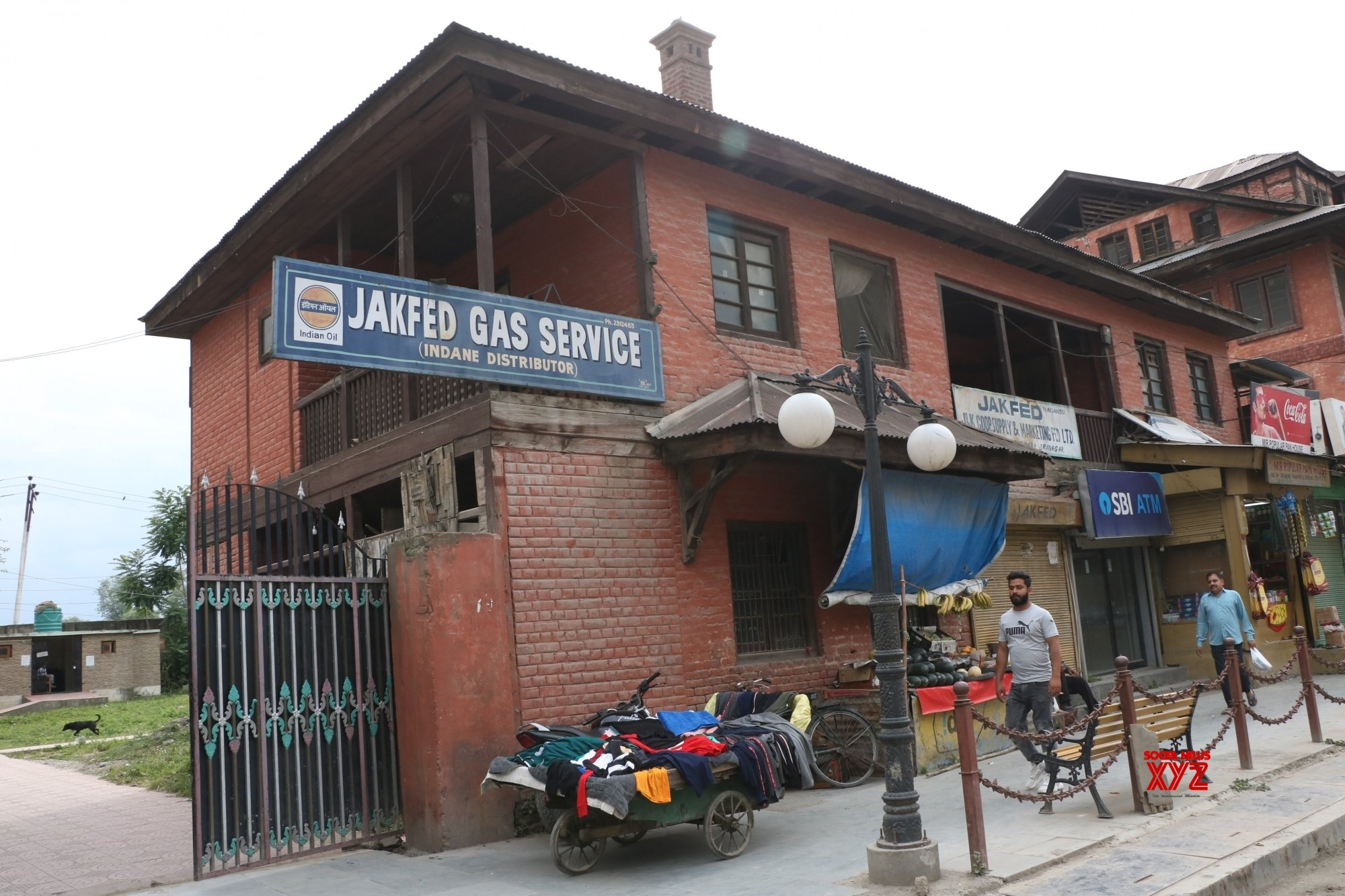 JAKFED closure: Service benefits of employees to be protected