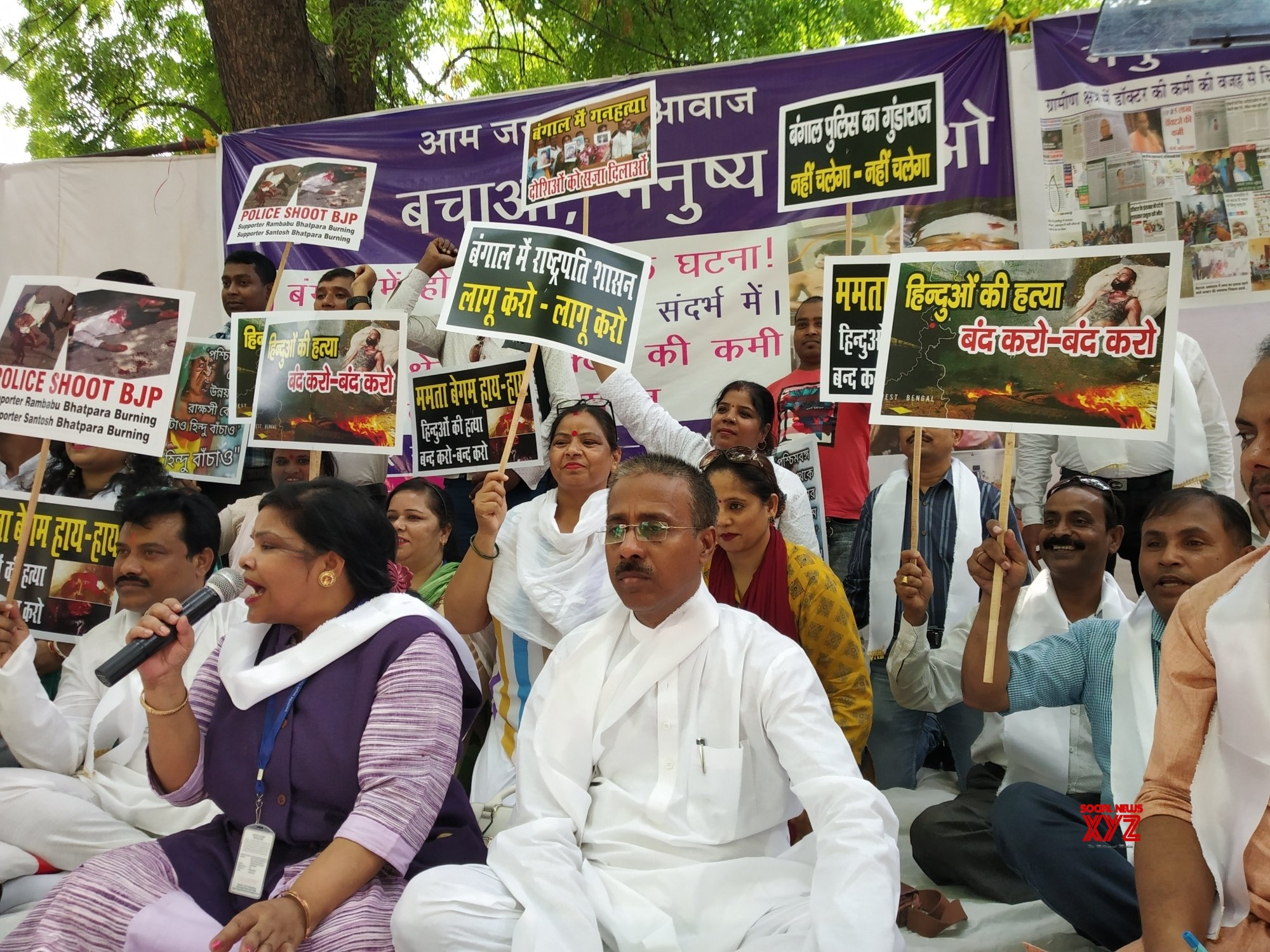 New Delhi: Protest against Mamata Banerjee #Gallery - Social