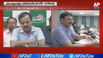 Pending Challan On GHMC Commissioner Car (Video) - Social