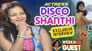 Special Chit Chat with Actress Disco Shanti (Video)