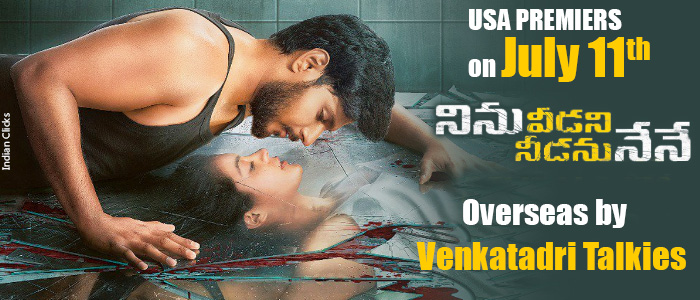 NINU VEEDANI NEEDANU NENE Movie USA Theaters List