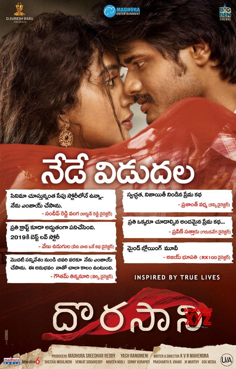 Dorasaani Movie From Today Poster