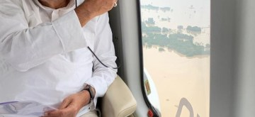 Bihar: Bihar Chief Minister Nitish Kumar conducts an aerial survey of the flood-hit areas in Bihar on July 14, 2019. (Photo: IANS)