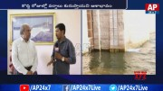 Officers Face To Face about Crisis in Nagarjuna Sagar Dam (Video)