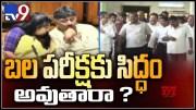 Karnataka : Suspense continues for JDS Cong - TV9 (Video)
