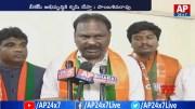 TDP Leader Chandu Sambasiva Rao Joins in BJP (Video)
