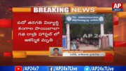 10th Class Student Suspicious Death In Holy Angel School @ Rajahmundry (Video)