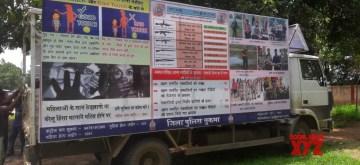 Sukma: Mobile Police Station introduced in Sukma district of Chhattisgarh. (Photo: IANS)