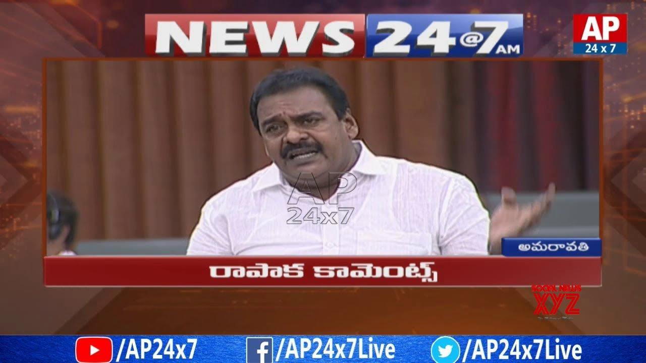 Jana Sena MLA Rapaka Vara Prasada Rao held for attack on police station