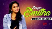 Singer Smita Exclusive Interview (Video)