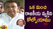 Pocharam Srinivas Reddy Speech About The Greatness Of Congress