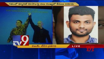QNET company responds on Andhra techie suicide over