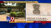 High Court orders Rajahmundry jail officials to submit report on 20 HIV cases - TV9 (Video)