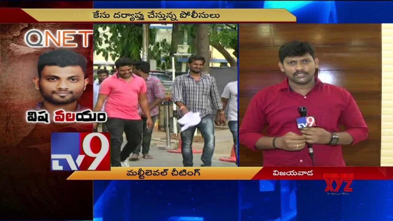 Vijayawada CP Dwaraka Tirumala Rao on QNET scam - TV9 (Video)