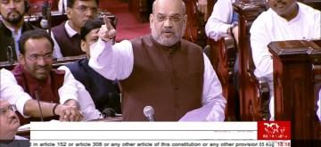 New Dehi: Union Home Minister Amit Shah during debate on Jammu and Kashmir Reorganisation Bill in Rajya Sabha on Aug 5, 2019. (Photo: IANS)