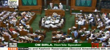 New Delhi: Debate on Jammu and Kashmir Reorganisation Bill 2019 underway in Lok Sabha on Aug 6, 2019. (Photo: IANS/LSTV)