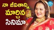 Actress Jaya Prada About The Movie Sagara Sangamam  [HD] (Video)