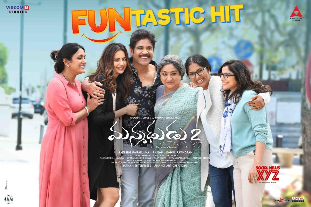 Manmadhudu 2 Review: Nagarjuna's new avatar is as naughty as it gets (Rating: ****)