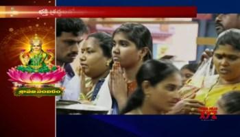 Sravana Masam Celebrations In Tirupati [HD] (Video) - Social News XYZ