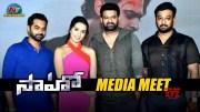 Saaho Movie Team Press Meet  [HD] (Video)