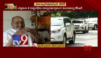 YTDA officials meet with Telangana CMO - TV9 [HD] (Video