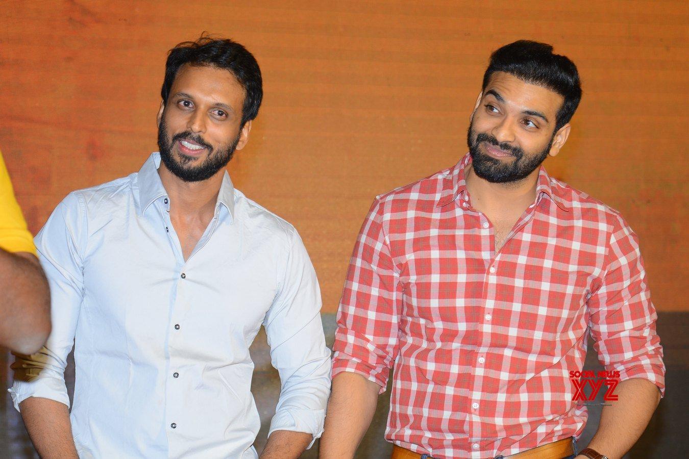 Ranarangam Movie Pre Release Event Gallery Set 1