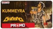 Kummeyra Song Promo    Ranarangam Songs    Sharwanand, Kalyani Priyadarshan    Sudheer Varma (Video)