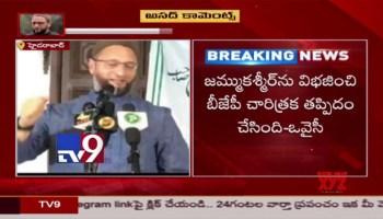 MIM Asaduddin Owaisi comments on PM Modi - TV9 [HD] (Video